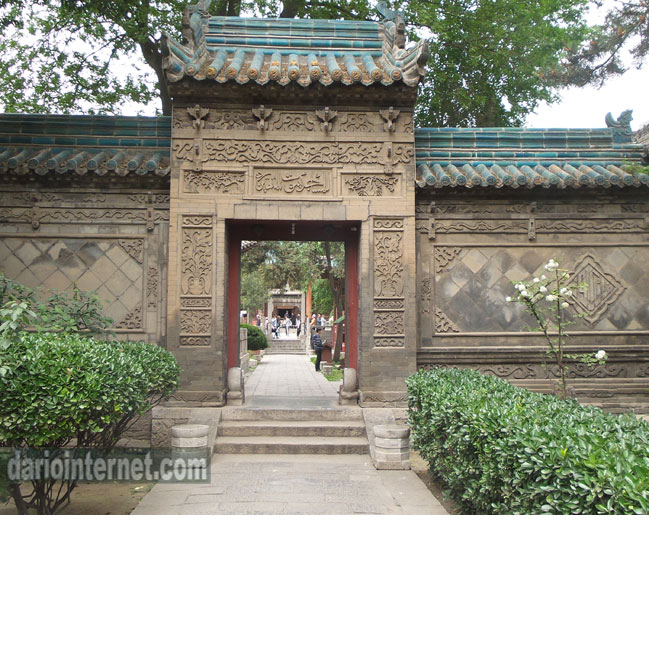 Xi'An China Grand Mosque Great 8th Century