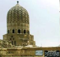 egyptfeaturedtitled
