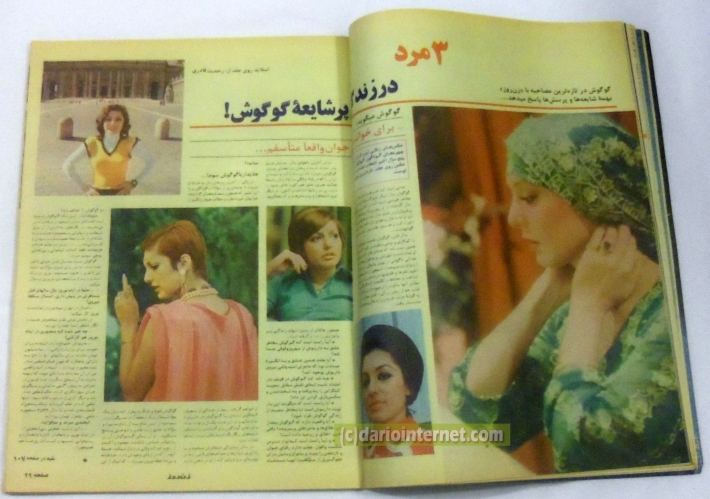 googoosh3mardb00mpy